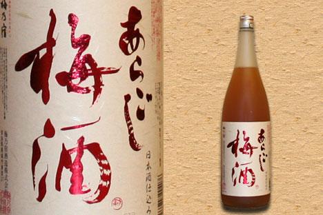 富山 あらごし梅酒