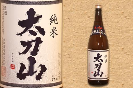 富山 地酒 太刀山
