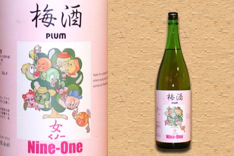 富山 くノ一 梅酒
