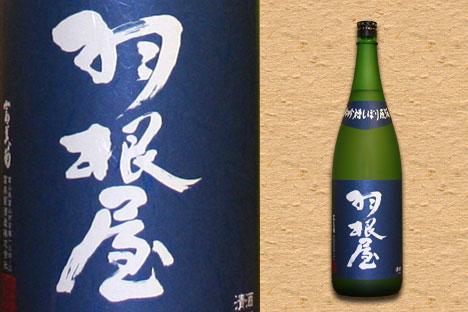 富山 地酒 富美菊