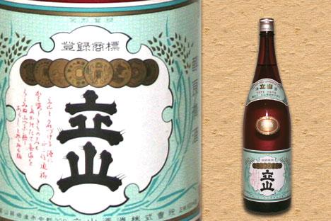 富山 地酒 立山